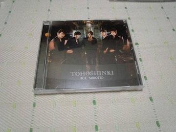 *東方神起呪文-MIROTIC-CD