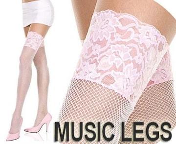 A113)MusicLegs2トーン網タイツ白ピンクダンスB系ゴスロリータストッキングGOGOダンサー