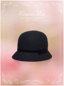 Emiria Wiz☆クロシェ帽☆ブラック☆新品タグ付き