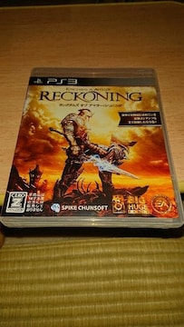 PS3   キングダム オブ  アマラ—レコニング  中古  送料込み