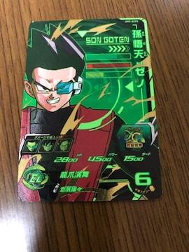 スーパードラゴンボールヒーローズ SCP 孫悟天:ゼノ UM5弾