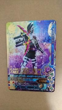 ガンバライジング★BS 3弾【SR】ゲンム(ゾンビゲーマー レベルX)