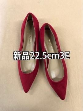 新品☆22.5cm3E赤系のきれいめローヒールパンプス♪j254