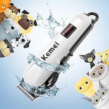 【切れ味抜群】ペット用 バリカン 犬 猫 グルーミング バリカン