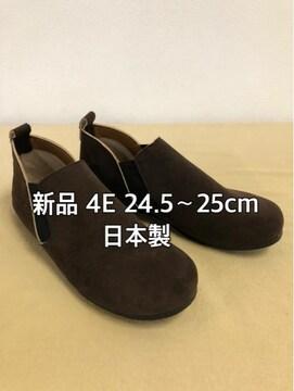 新品☆24.5〜25cm幅広4E日本製ぺたんこシューズ☆d279