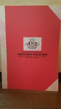 送込/プリプリライヴパンフレット/92年お正月武道館公演パンフレット 専用袋付