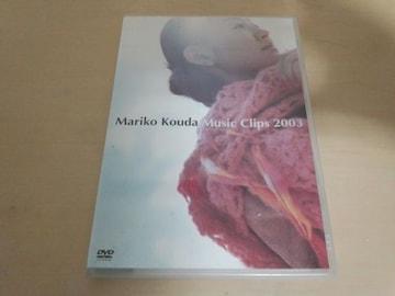 國府田マリ子DVD「Mariko Kouda Music Clips 2003」声優●