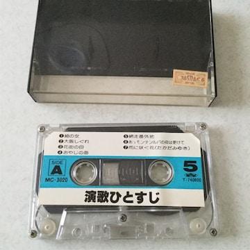 昭和レトロなカラオケテープ 演歌ひとすじ 5
