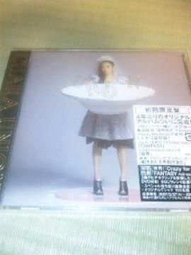 未開封初回盤DVD付きCD、CHARA(チャラ)ユニオン
