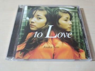 瀬戸朝香CD「To Love」廃盤●
