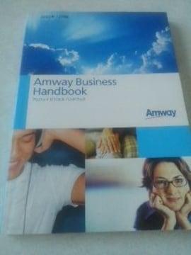 Amway Business Handbook
