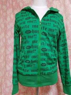 総ロゴ キスマーク greenのパーカー