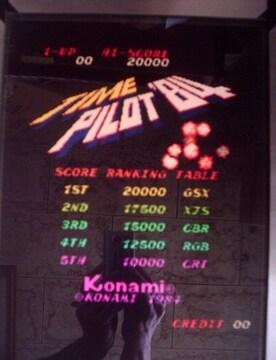タイムパイロット'84 ゲーム基板ハーネス付き