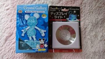 ☆ディズニー3Dパズル、ディスプレイライトセット☆
