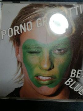 宇宙が見えてきたあ!ポルノグラフィティ「BEST BLUE'S」