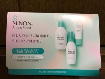 ミノン アミノモイスト 薬用スキンケア保湿化粧水乳液