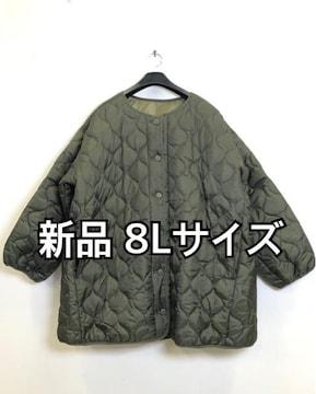 新品☆8L♪カーキ♪ノーカラーキルティングブルゾン☆f250