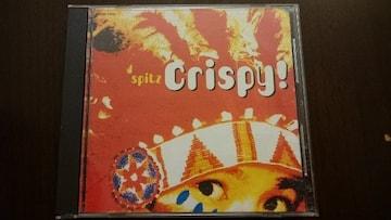 スピッツ「Crispy!」