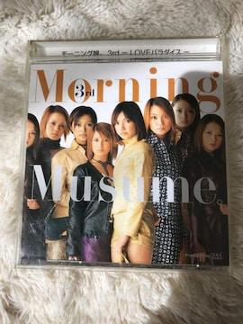 モーニング娘 。3rd-LOVEパラダイス-  国内CD