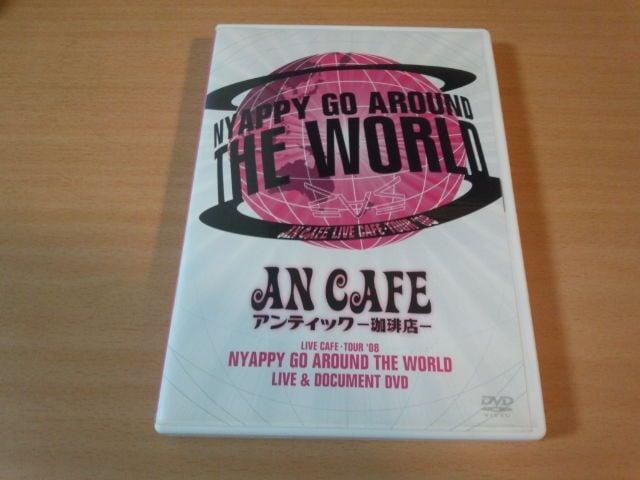 アンティック-珈琲店-DVD「LIVE CAFE・TOUR '08 NYAPPY」2枚組  < タレントグッズの