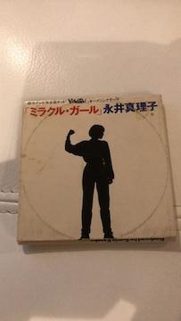 ★シングル★8mmCD★中古★永井真理子★ミラクル  ガール