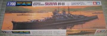 舷外電路エッチングパーツ付き「タミヤ1/700重巡洋艦鈴谷」