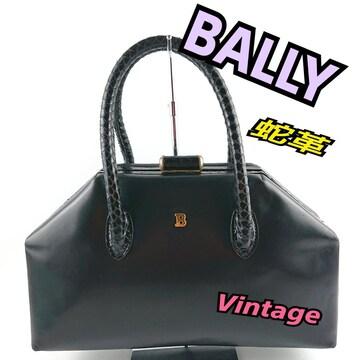 BALLY バリー ハンドバック