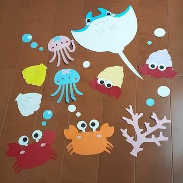壁面飾り 夏 海 保育