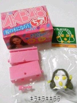 《New》AKB48xぷっちょ【板野友美】桜の木になろう*未開封*