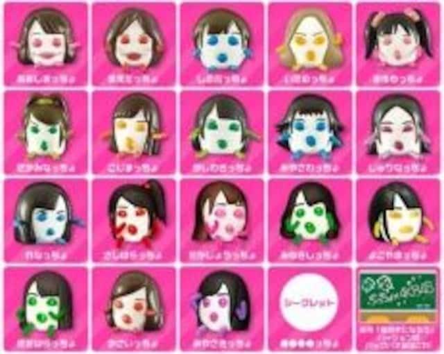 《New》AKB48xぷっちょ【板野友美】桜の木になろう*未開封* < タレントグッズの
