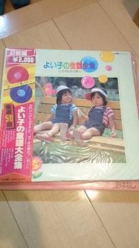 童謡★厳選50曲(*^^*)レコード