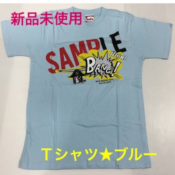 新品未使用☆SMAP SAMPLE TOUR★BEAMS コラボ Tシャツ ブルー