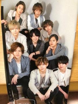 Hey!Say!JUMP 会報No.36