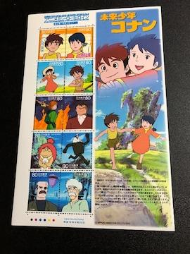 未使用切手☆未来少年コナン 額面800円 送料63円
