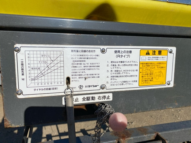 肥料撒布機FSG-90RNEWグランドソワー6連 < ペット/手芸/園芸の