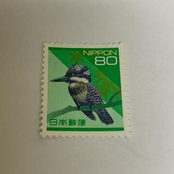 未使用切手 80円切手 カワセミ