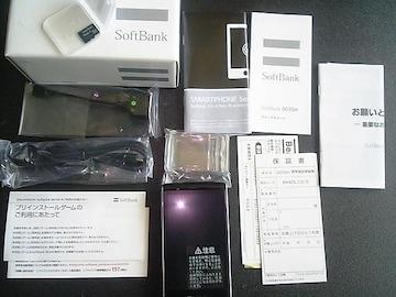 003SH  ホワイト。+゜☆゜  新品未使用品★ *フルセット