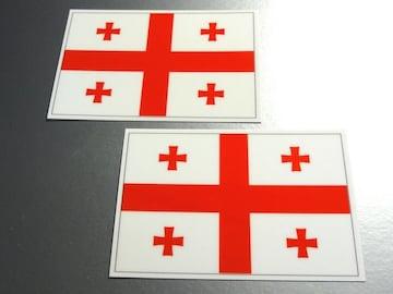 ■グルジア国旗ステッカー2枚セット■シール