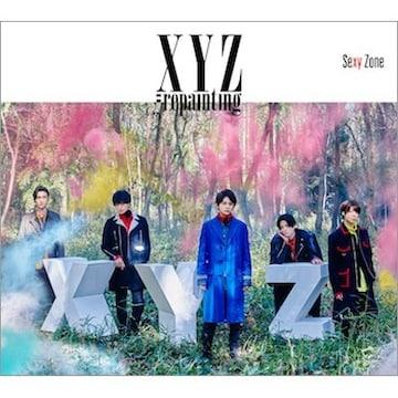 即決 カード封入 Sexy Zone XYZ=Repainting 初回限定盤A 新品