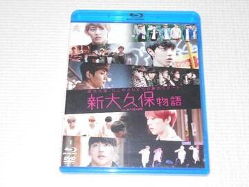 BD★新大久保物語 DVD付 2枚組