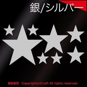 星のステッカー/シール(銀/星8個を1シート) 屋外/耐候性素材