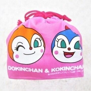 アンパンマン★お弁当巾着★ドキン・コキン(ピンク)ランチバッグ