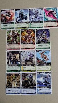 仮面ライダーカード レンジャーズストライク13種�J