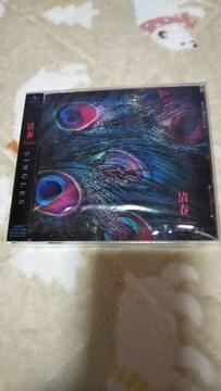 新品『SINGLES』 [CDアルバム]清春