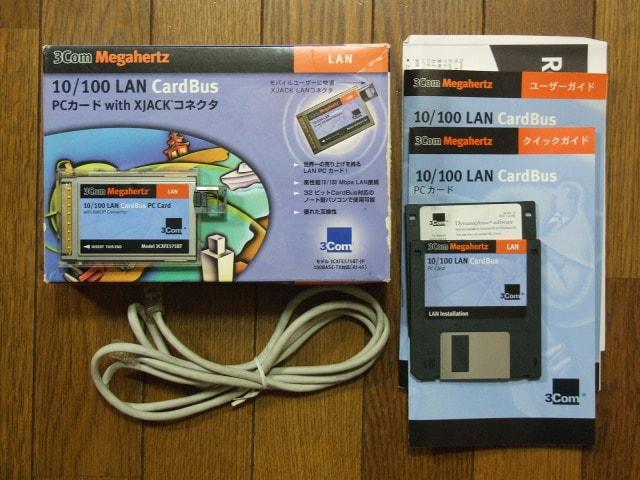 3Com Megahertz製 XJACK 有線LAN PCカード(3CXFE575BT-JP)中古!  < PC本体/周辺機器の