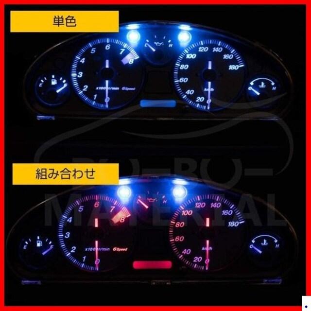 目玉☆ ぶーぶーマテリアル 5個 互換 LED T5 731 < 自動車/バイク