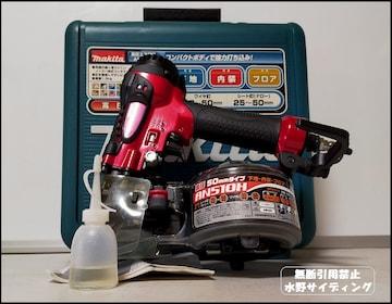 マキタ 50mm 高圧エア釘打 AN510H