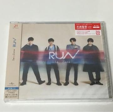 【送料無料】新品/Sexy Zone「RUN」通常盤