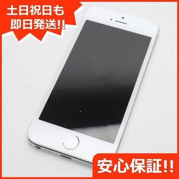 ●安心保証●美品●DoCoMo iPhone5s 32GB シルバー●白ロム