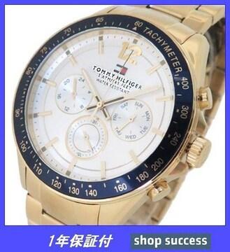 新品 即買い■ トミー ヒルフィガー 腕時計 1791121 ゴールド